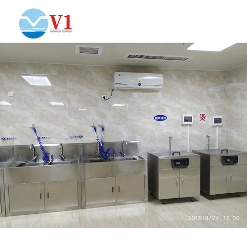 Commercial uv air sterilizer suppliers