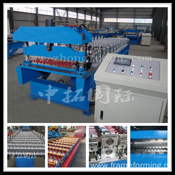 1220 Corrugated Sheet Making Machine