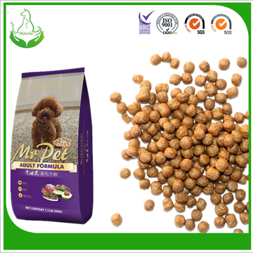 lamb rice pet food dog food