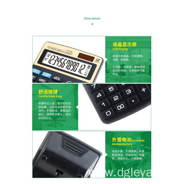 112 steps handheld calculators with 12 dight