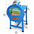 Electronic Mini Farm Equipment