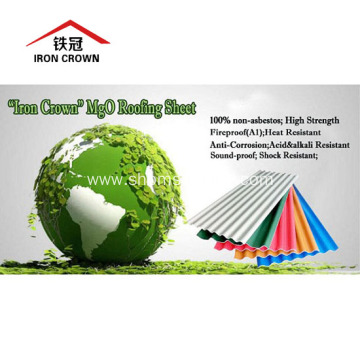 MGO Roofing sheet Better Than Fiber Cement Sheet