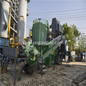 Industrial Waste MSW Gasification Power Plant