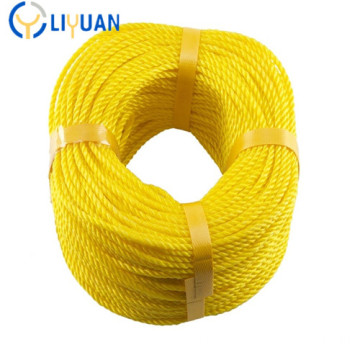 Package pp polypropylene rope for sale