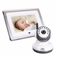 "2.4G Wireless Video Talk 7"" Digital Baby Monitor"