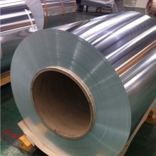 Aluminium hot rolled coil 6061 H112