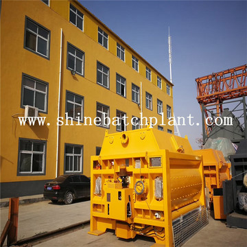 SICOMA Mixer For Concrete Batching Plant