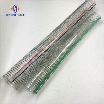 PVC stainless steel wire braided hose