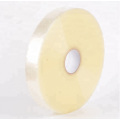 Factory price hot sale packing tape for machine