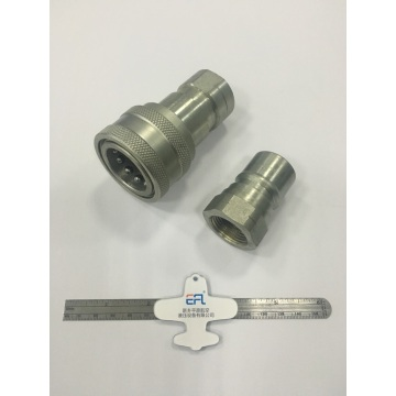 ISO7241-B Quick Coupling--20 Pipe Size