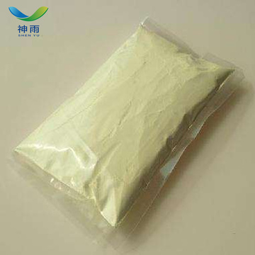 Industrial Grade Indium Oxide with Good Price