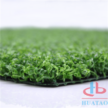 Turf artificial grass artificial turf