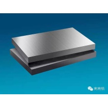 Big discounting for Aluminium Plate For Mould 7075 Aluminium plate for aerospace supply to Russian Federation Supplier