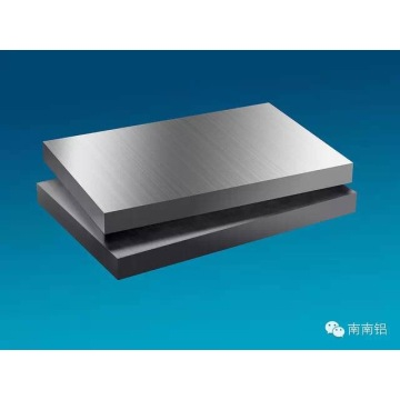 7075 Aluminium plate for aerospace