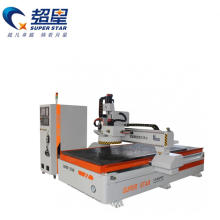 Super Star CX1325 CNC Carousel ATC Router