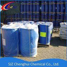 Big Discount for Waste Water Clarifier Best Black Algae Killer export to United States Factories