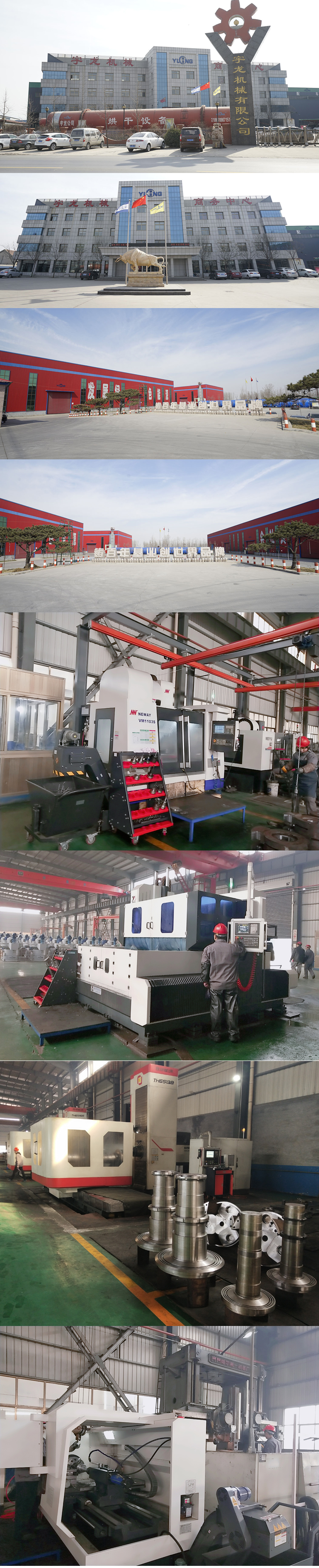 Yulong Hay Pellet Making Machinery