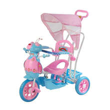 Animal Head Shape Tricycle Pedal Bike