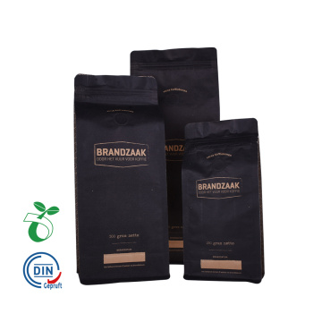 kraft paper printed coffee bean packaging bags