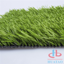 Safe and soft artificial grass for playground