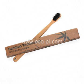 Biodegradable Private Label Eco Friendly Bamboo Toothbrush
