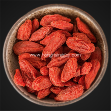 Ningxia Dried Conventional Goji Berry