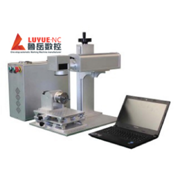 Luyue Fiber Laser Marking Machine Technology