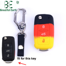 Silicone Car Key Cover For Volkswagen Polo