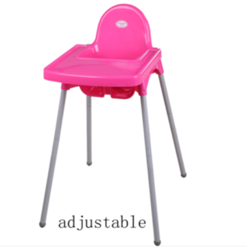 Kids Plastic Adjustable Dining Chair High Chair