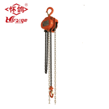 Manual chain hoist 2 tonne Std 3Mtr