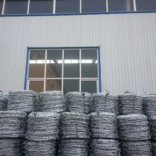 Hot Dipped Galvanized Military Bulk Weight Barbed Wire