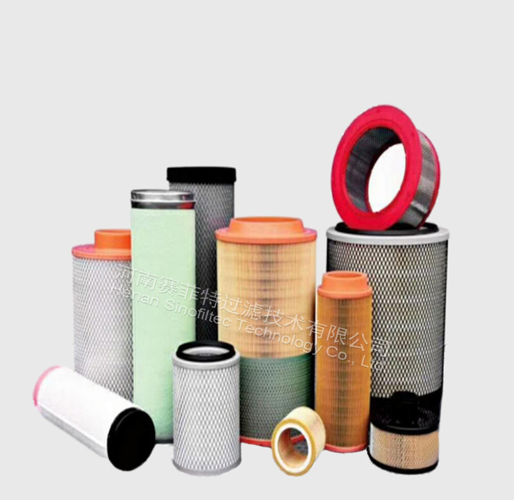 Air Filter for Screw Air Compressor