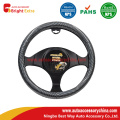 Carbon Steering Wheel Cover
