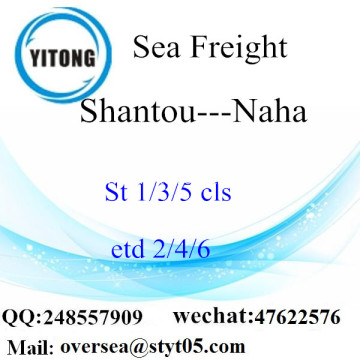 Shantou Port LCL Consolidation To Naha