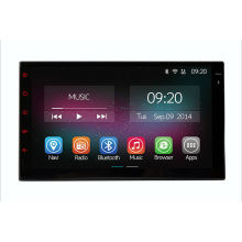 "Discount 7"" 2din universal Car DVD stereo"