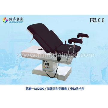 Urology electric examination operating table