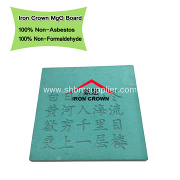 100% Non-asbestos Fireproofing Anti-moth 12mm MgO Board