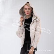 White Short Icelandic Lamb Fur Jacket