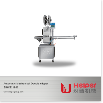 Automatic Mechanical Double clipper