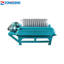 Reliable Operation Magnetic Separator Equipment