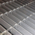 Swagged Aluminum Bar Grate