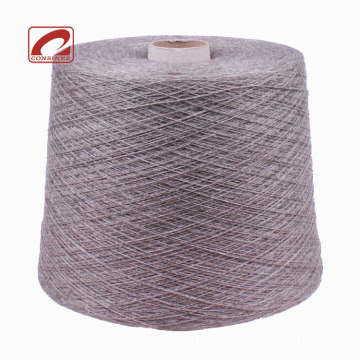 Consinee supersoft 100 racoon yarn knitting