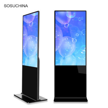 Leading for Standing Digital Signage Digital LCD Signage Media advertising Player supply to Anguilla Supplier