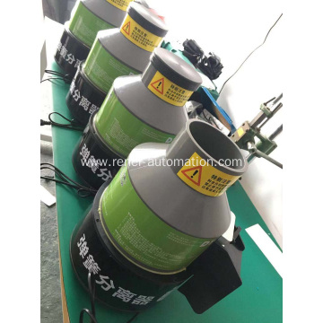 High Speed Spring Separator Machine