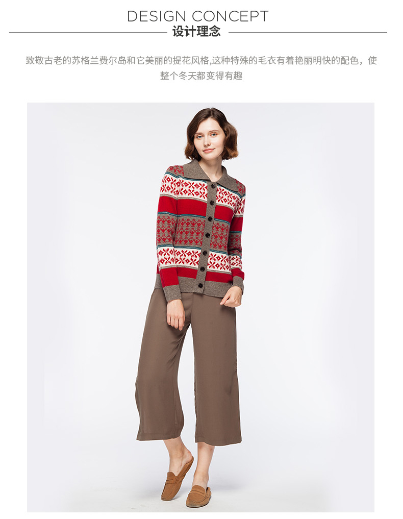 Women's Fair Isle pure cashmere cardigan