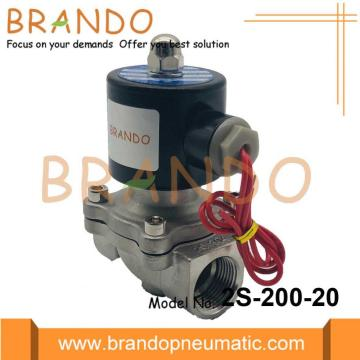 Stainless Steel Water Valve 2S-200-20