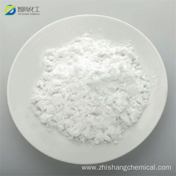 High quality CAS 486-35-1 Daphnetin powder