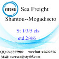 Shantou Port LCL Consolidation To Mogadiscio