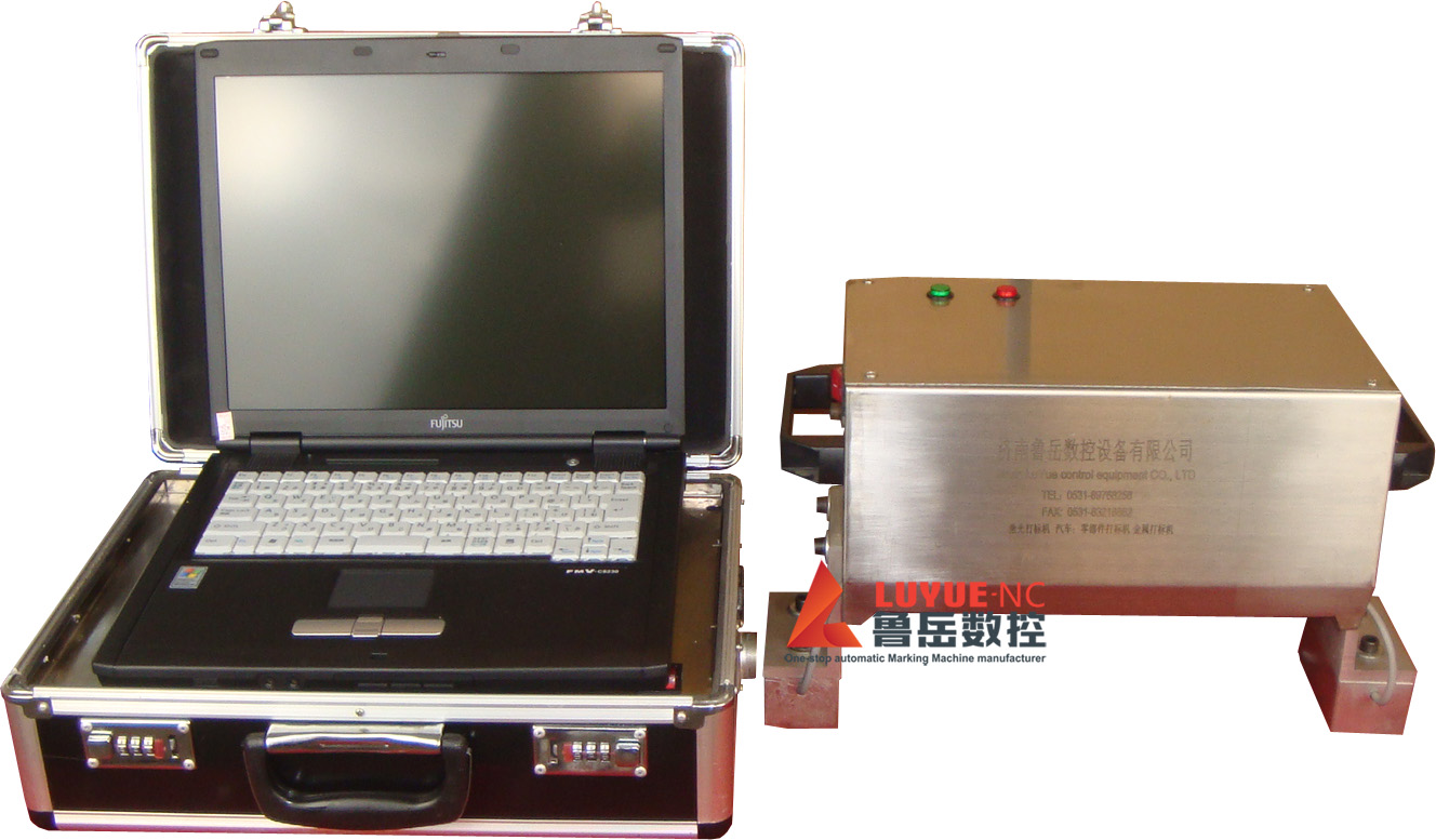 High-quality Pneumatic Point-type Frame Data Marking Machine