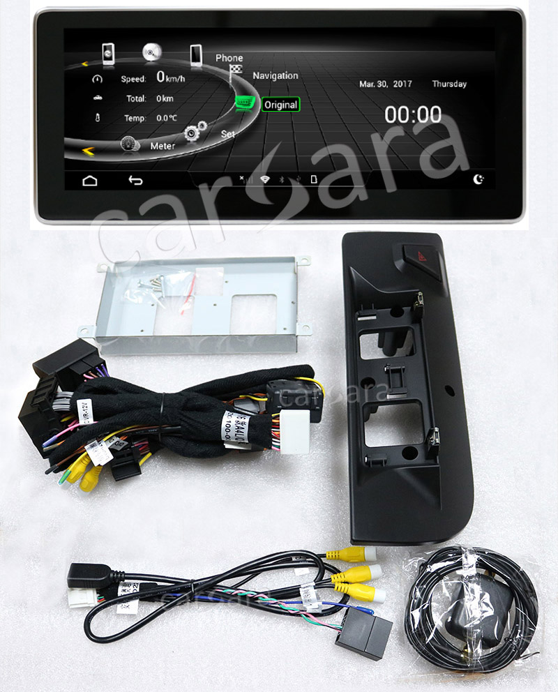 Android Audi A4L0916 Package